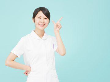 看護師求人を見つける方法