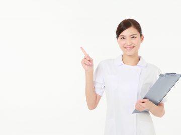 短期おすすめ看護師バイト求人