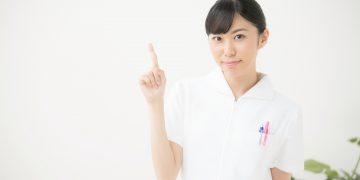 看護師派遣会社を選ぶポイント