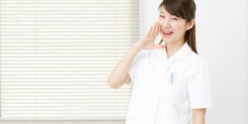 看護師派遣で働くメリット