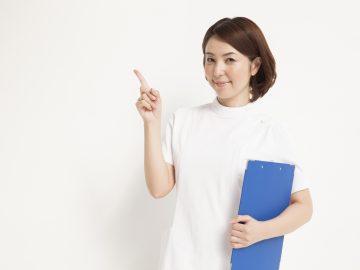 好条件の看護師単発バイト求人